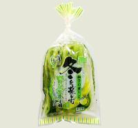 柚子の薫りと冬を楽しむ野沢菜漬